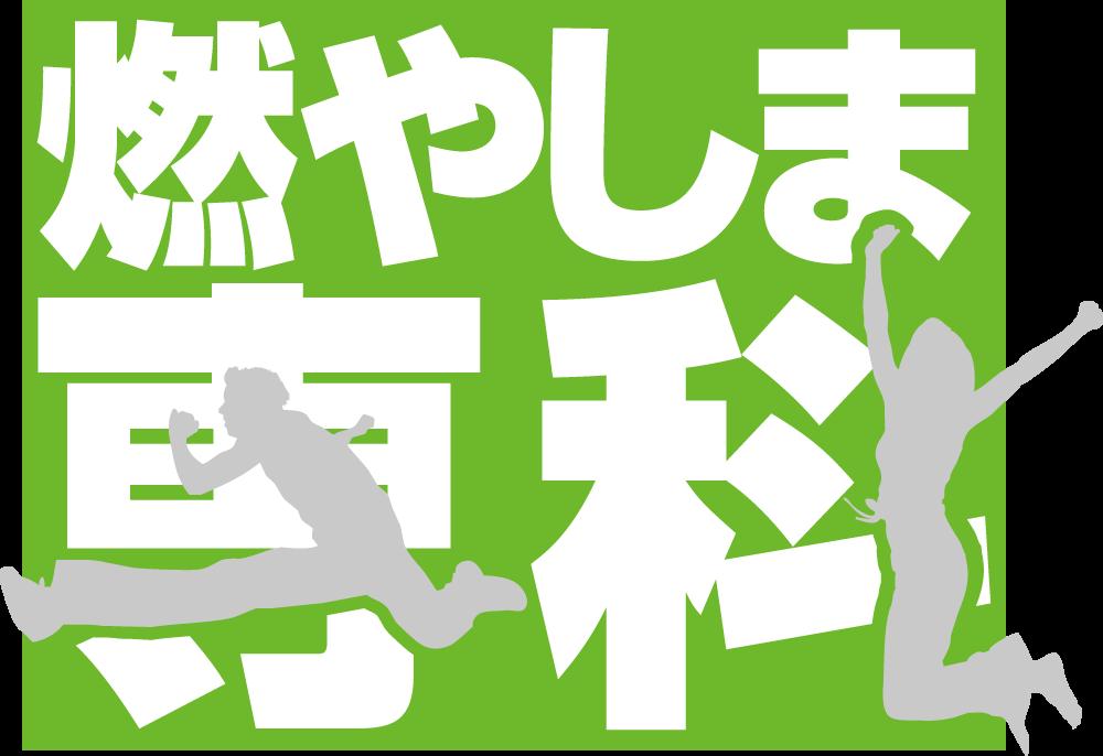 moyashi_logo