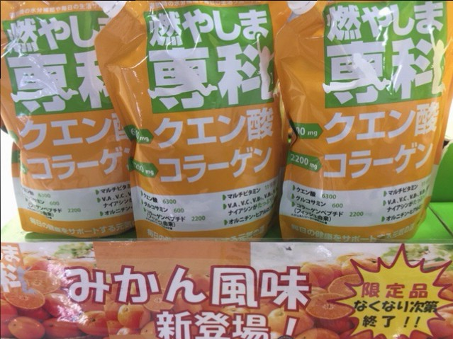 イオン スポーツ クラブ 成田