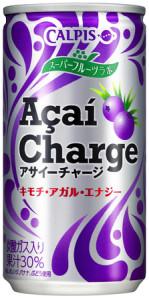 asai_charge