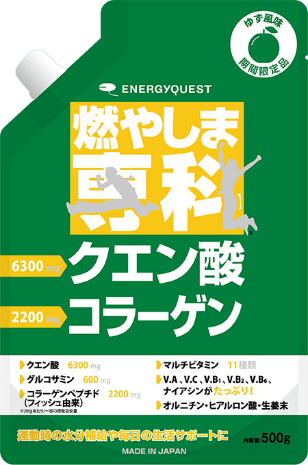 yuzu_new450